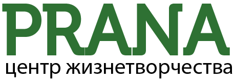 Лготип центра Прана